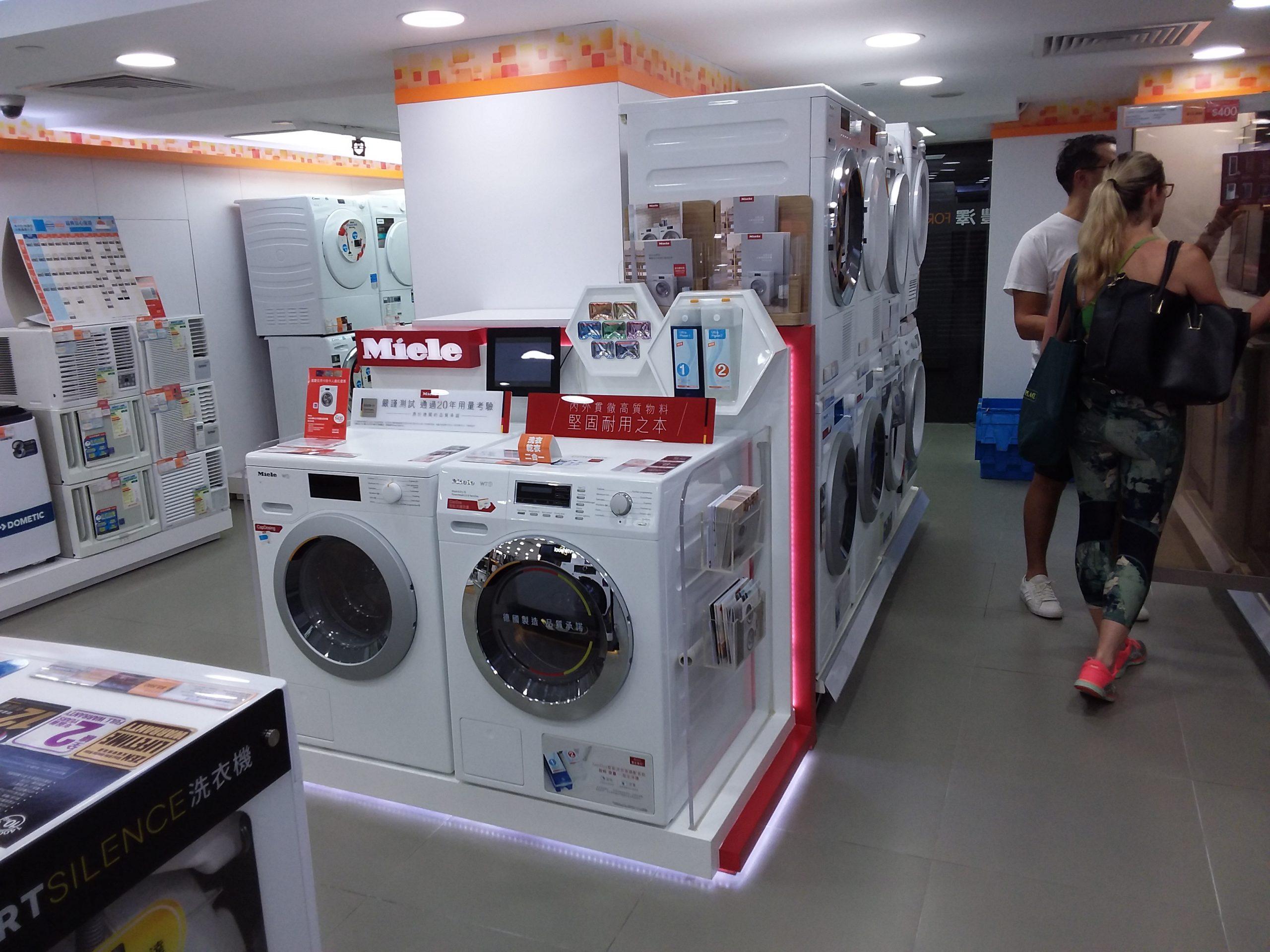 home appliances advertisement